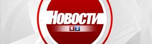NOVOSTI TV K3 15.06.2014.