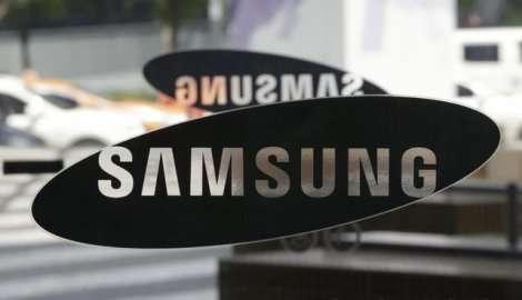 Samsung narednog mjeseca u Barceloni predstavlja Galaxy S9