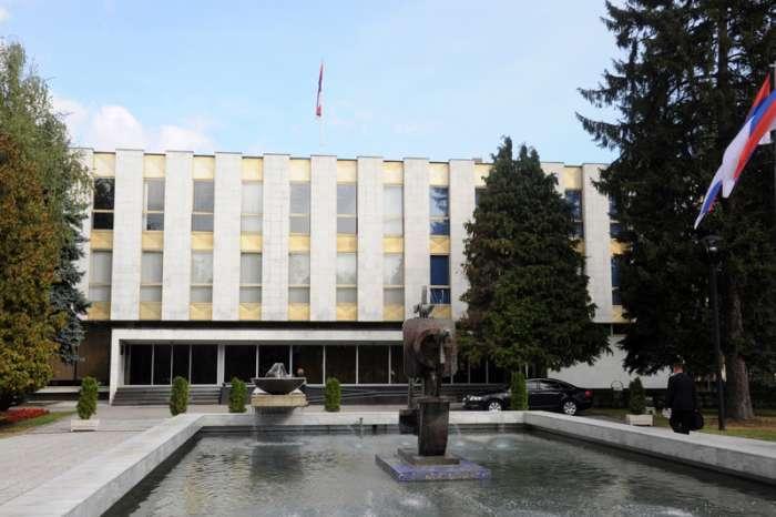 Kolegijum o vanrednoj sjednici na zahtjev predsjednika Srpske