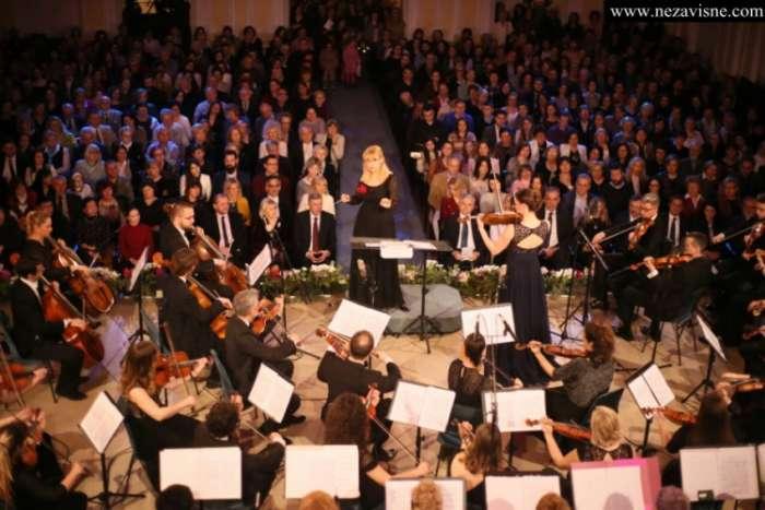 Banski dvor: Održan Novogodišnji koncert