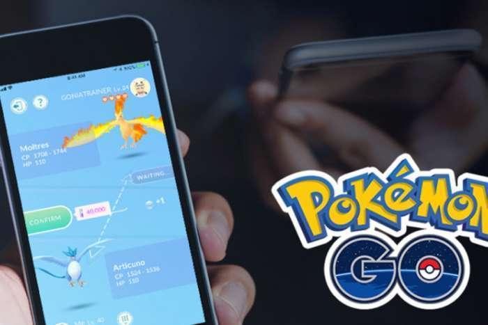 Pokemon Go napokon uveo opciju koju su svi čekali