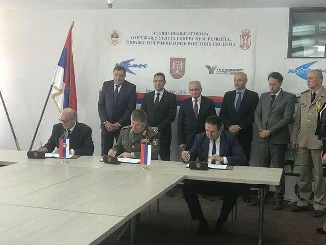 Banjalučki Kosmos remontovaće raketne sisteme Srbije