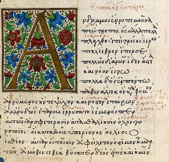 "Pronađen najstariji eksponat epske pjesme ""Odiseja"""
