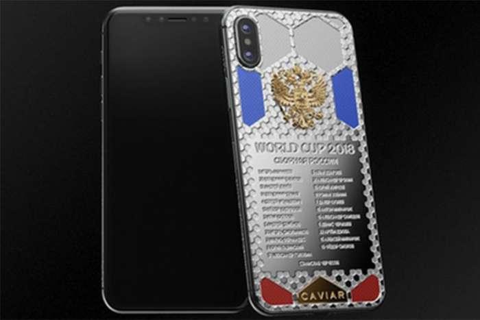 iPhone kao omaž Svjetskom prvenstvu u fudbalu