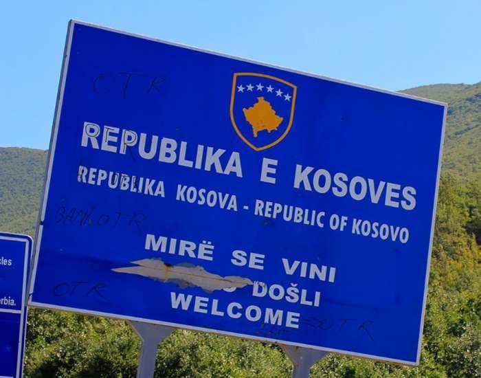 Ministarstvo spoljnih poslova BiH ne podržava kandidaturu samoproglašenog Kosova u Interpol