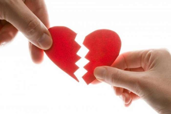 Ljubav poslije raskida