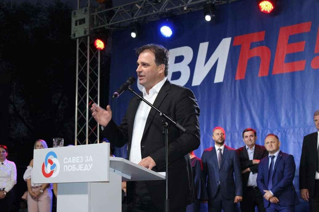 SzP: Prirodni resursi treba da budu u funkciji razvoja Srpske