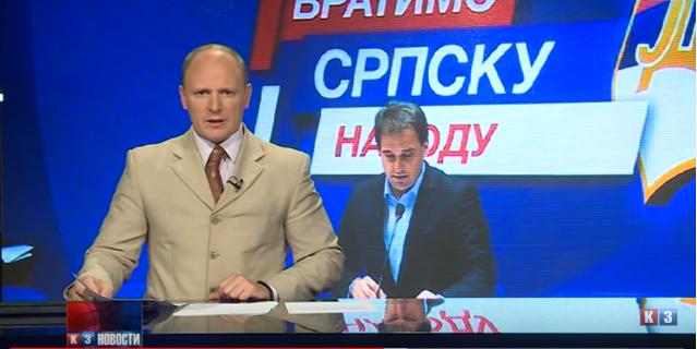 NOVOSTI TV K3 – 08.10.2018.
