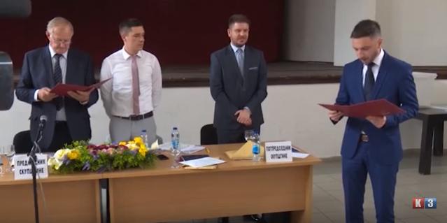 Doboj: Održana Skupština grada, izabran novi zamjenik gradonačelnika (VIDEO)