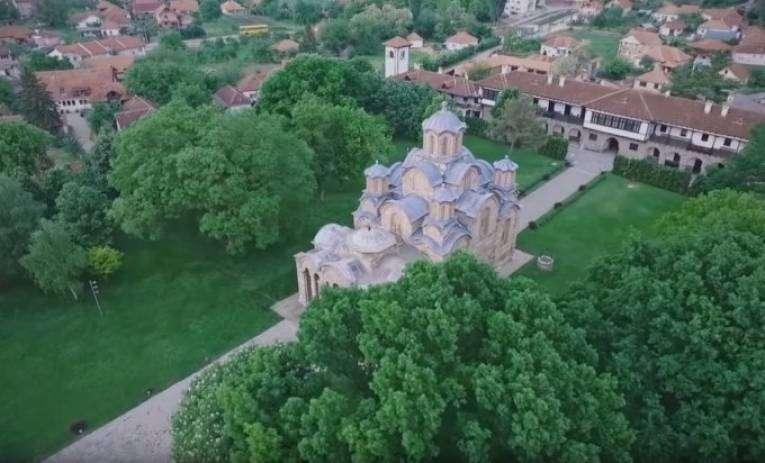 Beograd traži zaštitu 44 svetinje i spomenika na Kosmetu
