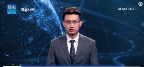 """Kompjuterski avatari čitaju vesti agencije """"Sinhua"""""""