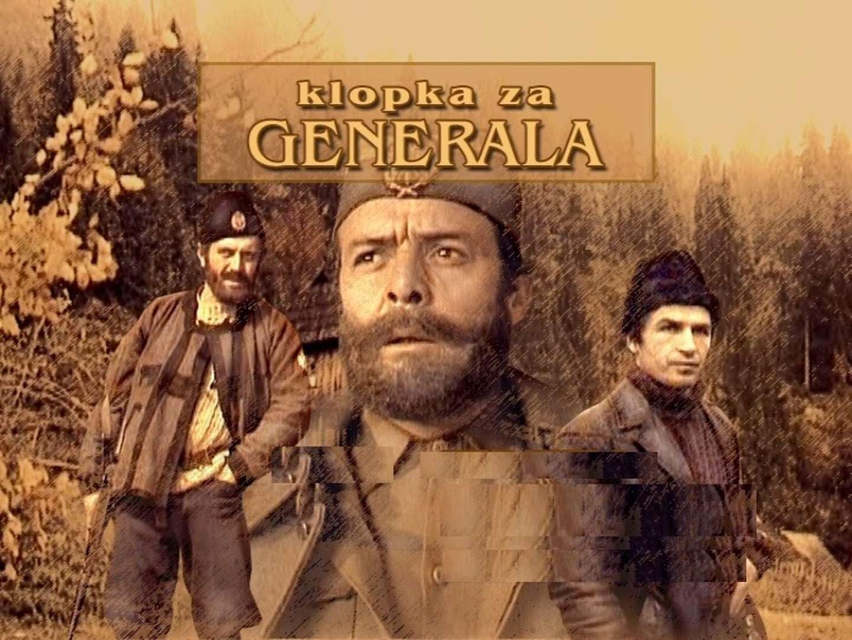 Klopka za generala, 09.12. – 23,00
