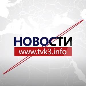 NOVOSTI TV K3 – 11.05.2021.