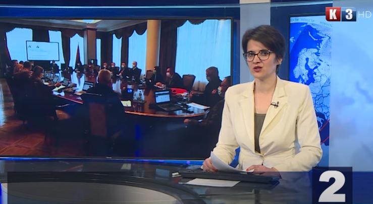 NOVOSTI TV K3 – 09.04.2021.