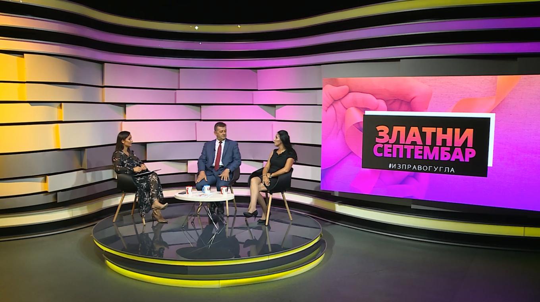 IZ PRAVOG UGLA TV K3 – 19.9.2021. – Zlatni septembar- podrška djeci oboljeloj od malignih bolesti