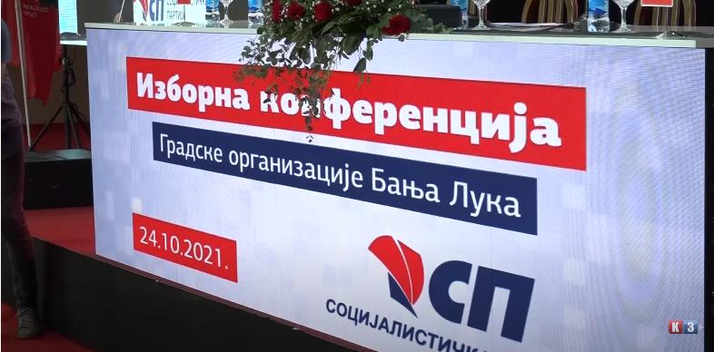 Banja Luka- Gradski odbor SP-a izborna Skupština (VIDEO)